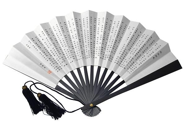 鉄扇1尺/白 三国志 諸葛孔明 出師の表 | [大和企画]ナイフ、クロスボウ、スタンガン等(護身用品・護身グッズ)の販売・通販・通信販売